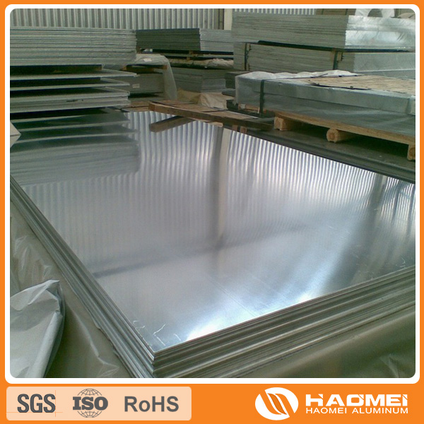 7075 alloy aluminum plate sheet