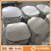 Aluminium discs,aluminum circle suppliers china